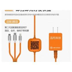 加盟共享充电线-口碑好的共享充电器在哪能买到