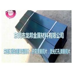 热处理SWI-200弹簧钢板