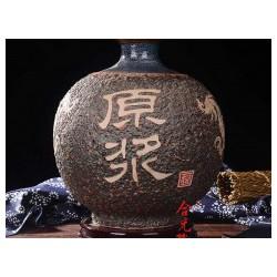 景德镇陶瓷酒坛厂家