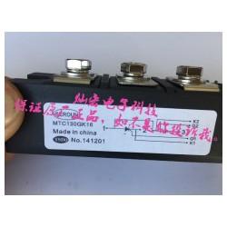 全新原装 seroun可控硅KP250/16