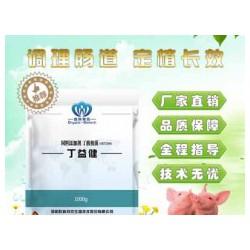 葡萄糖氧化酶糖酶宝饲料添加剂一类饲料添加剂发酵剂企业厂家直销