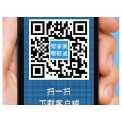 具有品牌的手机版,濮阳飞龙软件稳定的管家婆手机版供应