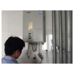 郑州神州热水器漏水维修电话售后服务