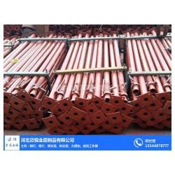 钢支撑,钢支撑价格,迈恒金属制品现货充足