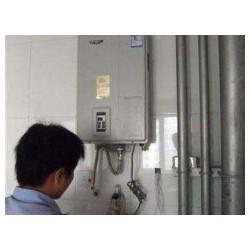 郑州前锋热水器售后电话维修网点