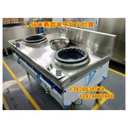 甲醇油专用电子打火炉灶 生物醇油灶具 环保油双眼炉