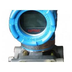 抢手的3151SH-优质的3151SH高静压差压变送器特色是什么