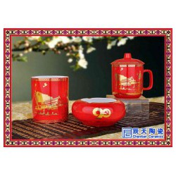 陶瓷茶杯三件套,家用陶瓷茶杯,高档骨瓷茶杯