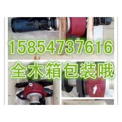 江西吉安电动管子削皮机