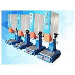深圳超声波塑胶焊接机-欣宇超声波提供有品质的超声波塑料焊接机