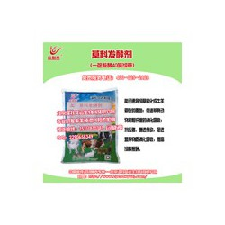 发酵玉米秸秆专用草料发酵剂