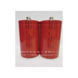 储能焊机电容 72000MFD80VDC