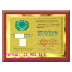 申报中国名优产品要什么条件