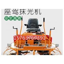 驾驶式双刀盘抹光机省时高效15763767391