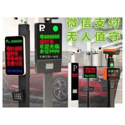 泉州车牌识别厂家-漳州哪有业的车牌识别厂家项目