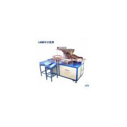 磁芯测试机代理商|广东好的大磁环铁芯测试分选机供应