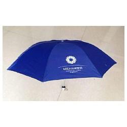 成都广告伞定做 成都礼品伞 户外太阳伞批发定制