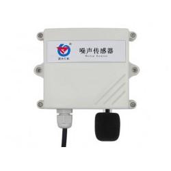 建大仁科 工业级高精度气象噪声传感器变送器测试仪分贝仪485