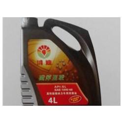 山东有品质的磁浮至骏高级发动机油SAE:1OW-40品牌_北京磁浮至骏高级发动机油
