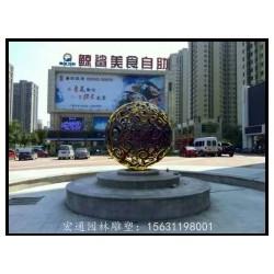 景观镂空球雕塑广场不锈钢雕塑厂家