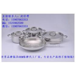 厂家提供各种款式不锈钢锅订购 厂家对外贴牌生产不锈钢锅
