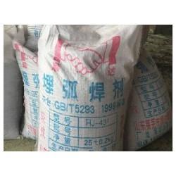 西安焊剂卖店-热荐高品质焊剂质量可靠