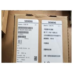 西门子6ES7 313-6CF03-0AB0- 西门子