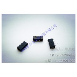 MOSFET光耦继电器一级供应商