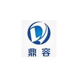 上海鼎容阀门有限公司商标