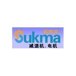 苏柯玛SUKEMA