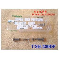 日本进口点光源灯,点光源UV光固化灯,优秀USH-200DP