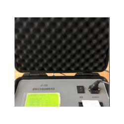全国供应路博LB-7022便携直读式油烟检测仪在线数据打印