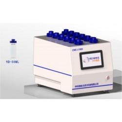 CME-L2000 LED光化学反应仪