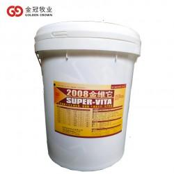 兽用多维复合维生素水溶性2008金维它可饮水可拌料