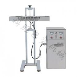 衡水科胜流水线配套电磁感应铝箔封口机|蓖麻油封口机