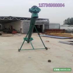 管式螺旋输送机   水泥粉料螺旋上料机