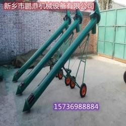 粉料用圆管螺旋输送机  粮食螺旋输送机