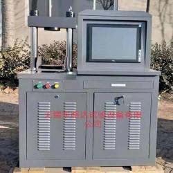 无锡东路达生产全自动压力试验机的概述
