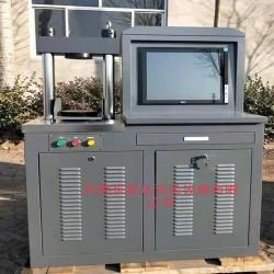 30吨电脑全自动压力试验机的概述