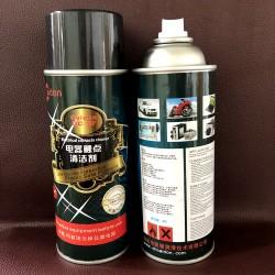 电器触点清洁剂 精密电器清洁喷剂