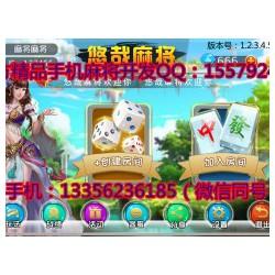 广东潮州手机捕鱼游戏开发华软科技手游桌面版来袭