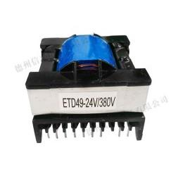 德州大功率24V380V高频ETD49开关电源变压器