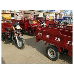 电动摩托车等销售_业的电动环卫三轮车当选汇利广达商贸有限公司