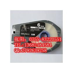 佳能线缆标志打印机贴纸芯RT-809Y